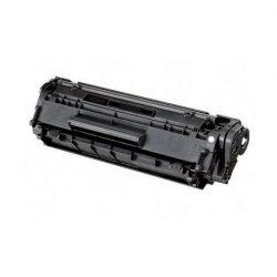 Canon CRG-703 utángyártott prémium kategóriájú toner