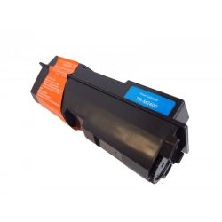 Epson aculaser M2400 / MX20 prémium toner - 8000 oldal